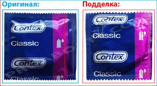 Оригинал и подделка презерватива Контекс Классик картинка