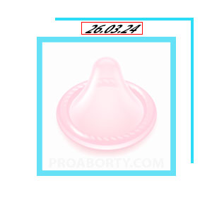 Упаковка презервативов со сроком годности картинка