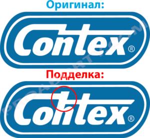 Оригинал и подделка логотипа презервативов Контекс картинка