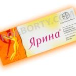 Упаковка препарата Ярина картинка