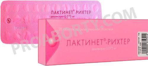 Упаковка и блистер препарата Лактинет картинка