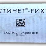 Инструкция по применению из упаковки препарата Лактинет